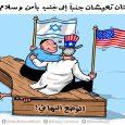 هذا هو التفسير الحقيقي: وجود السلطة الفلسطينية ليس مصلحة فلسطينية بل إسرائيلية بامتياز وانهيارها لن يكون بسبب إسرائيل أو أمريكا بل في حال انتفض الشعب الفلسطيني ضدها.