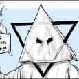 يكشف التصريح الذي ادلى به نتانياهو في افتتاح جلسة الحكومة العادية يوم الاحد 29-7-2018 الشرخ الكبير الذي سببه سن قانون القومية داخل المجتمع الاسرائيلي، إذ انقسم الإسرائيليون الى معسكرين الأول...
