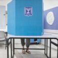 قبل أقل من نحو أسبوعين انتهت جولة انتخابات الكنيست الـ 24، وهي الجولة الرابعة في غضون سنتين، إلا أن نتائجها لم تكن حاسمة ولم تضف أي تغيير على المشهد السياسي...